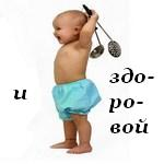 Овощные пюре, детское питание до 1 года