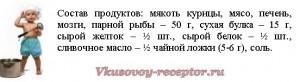 puding_iz_kyricy_i_dr_dp_do_1