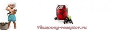 Сок из черной смородины, детское питание до 1 года