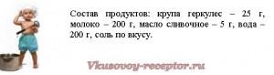 sup_iz_gerkulesa_dp_ot_1_do_5