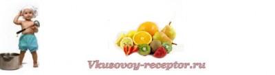 Сырые фрукты, детское питание до 1 года