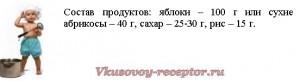 sladkiy_sup_s_risovymi_kleckami_dp_ot_1_do_5