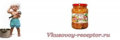 Салат «Белоцерковский», домашнее консервирование
