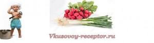 salat_redis_s_zel_lukom